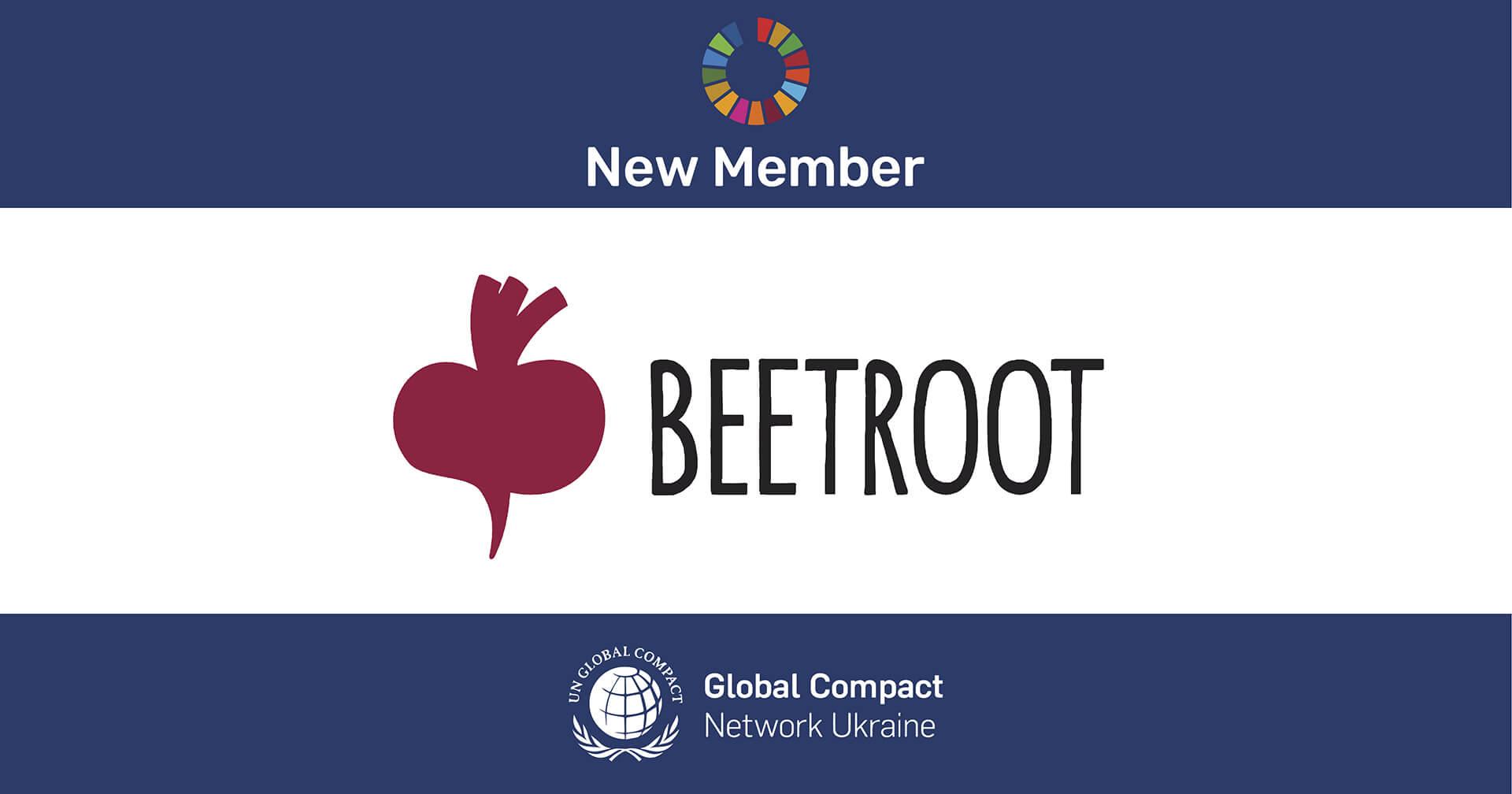 Beetroot Joins Global Compact Network Ukraine